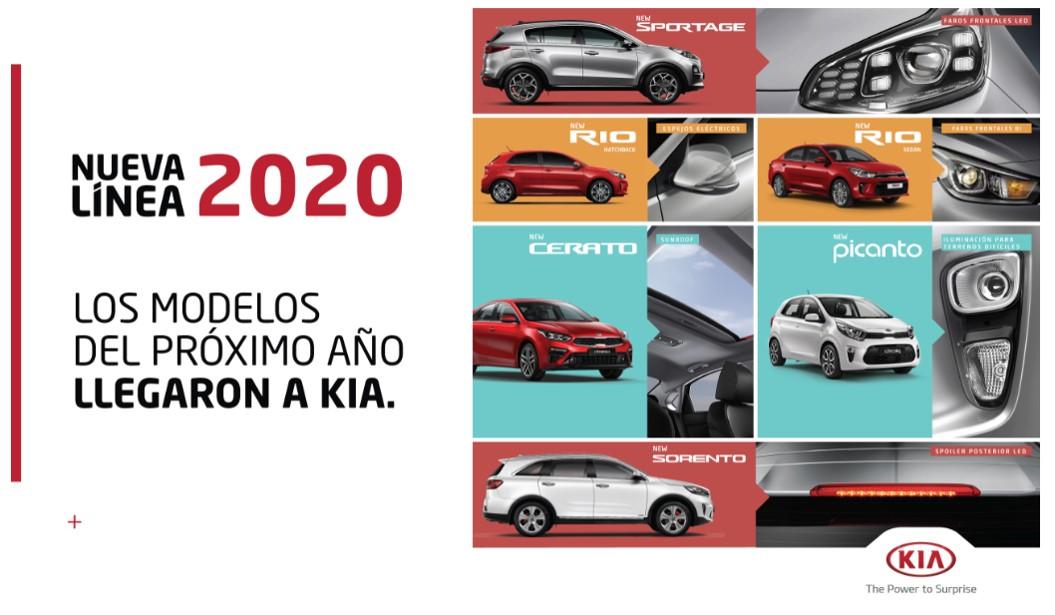 Modelos KIA - 2020.png