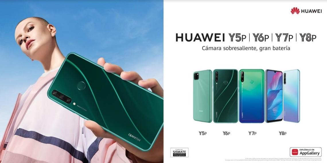 Huawei-YFamily